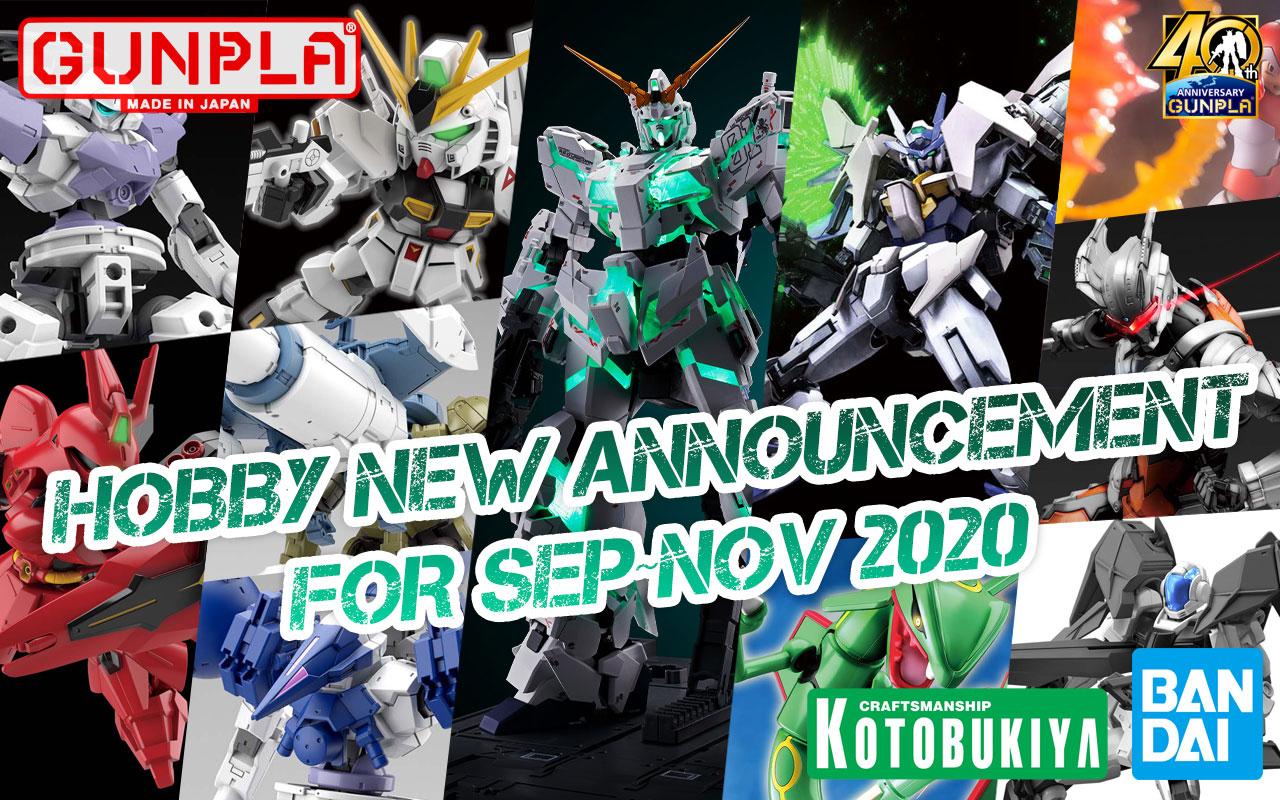 Hobby July 2020 Announcement: September ~ November 2020 Arrivals