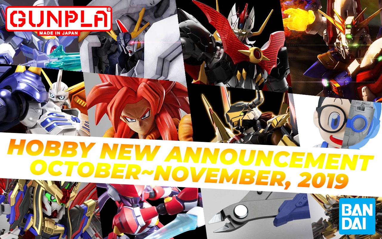 BANDAI Hobby July 2019 Announcement: October ~ November 2019