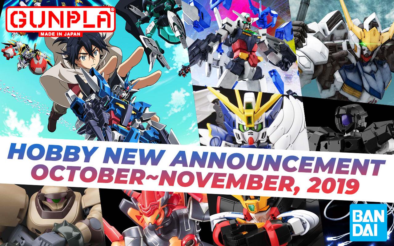 BANDAI Hobby August 2019 Announcement: October ~ November 2019