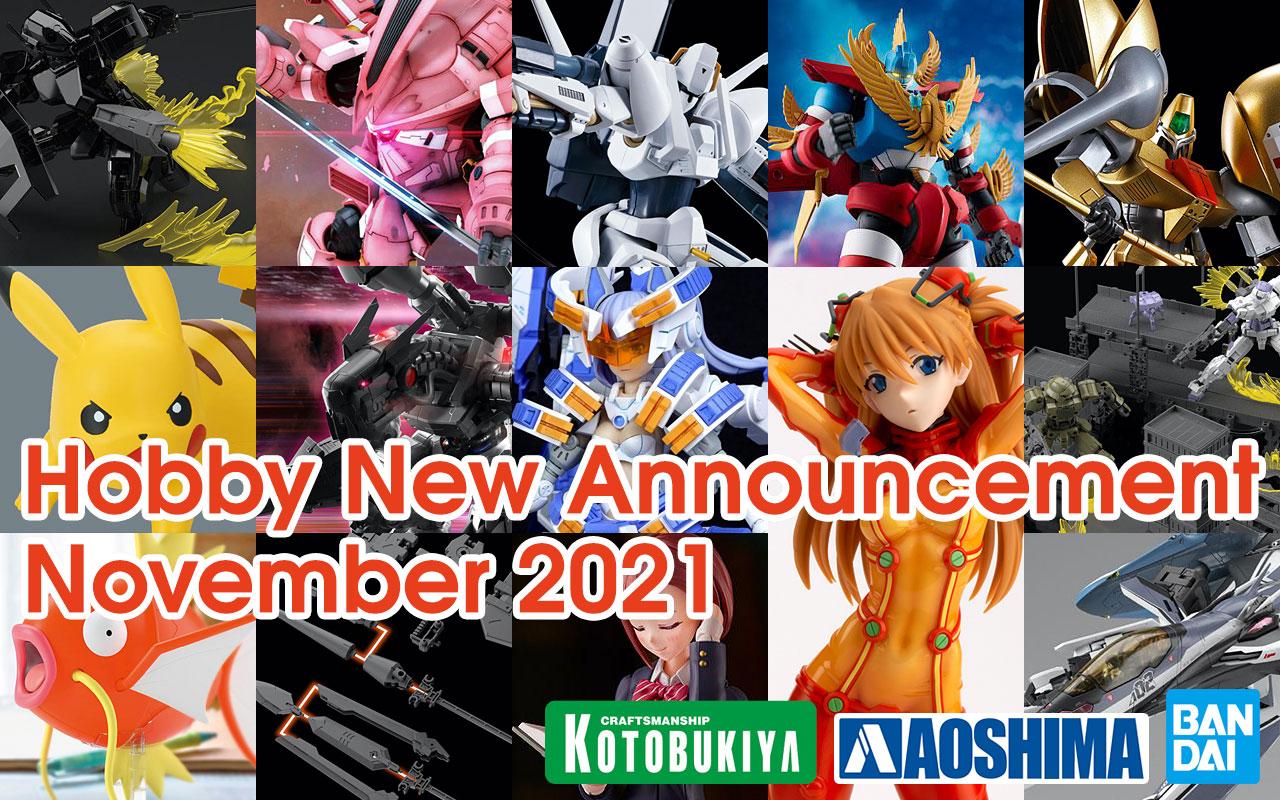 Hobby November 2020 Announcement: Spring 2021