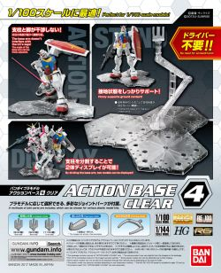 1/100 Display Stand Action Base 4 CLEAR