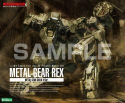 1/100 Metal Gear REX (MGS 4 Ver.)