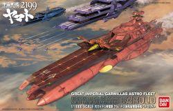 1/1000 Gelvades-class Astro Battleship Carrier Darold