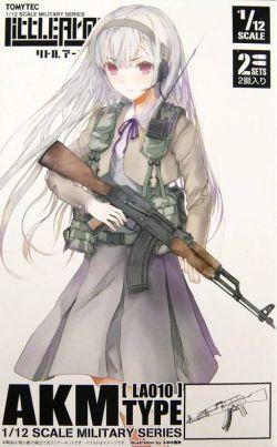 1/12 Little Armory (LA010) AKM Type
