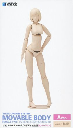 1/12 Movable Body Female Type [Ver.A] Model Kit