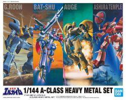 1/144 A-Class Heavy Metal Set