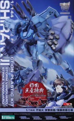 1/144 Shiranui Storm Vanguard / Strike Vanguard