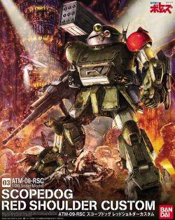 1/20 ATM-09-RSC Scopedog Red Shoulder Custom