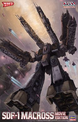 1/4000 SDF-1 Macross Force Attack Mode Movie Edition