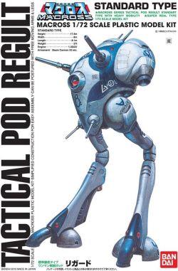 1/72 Tactical Pod Regult Standard Type