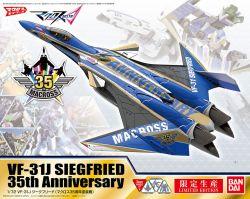 1/72 VF-31J Siegfried 35th Anniversary