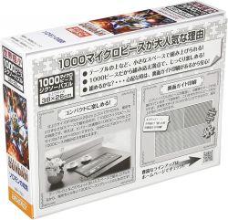 1000-Piece Micropiece Jigsaw Puzzle M81-730