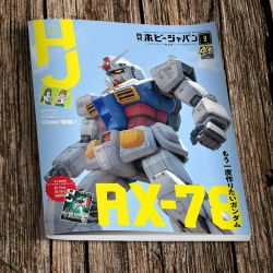 Hobby Japan Magazine September 2020