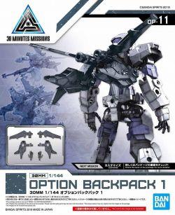 30MM OP-11 Option Backpack 1