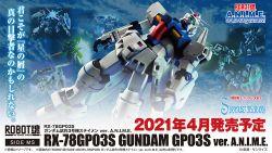 Robot Spirits RX-78GP03S Gundam GP03S Ver. A.N.I.M.E.