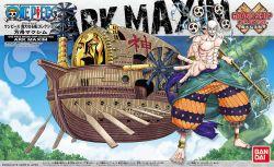 Ark Maxim - One Piece Grand Ship Collection