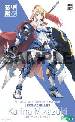 Armor Musume LBCS: Achilles Mikazuki Karina