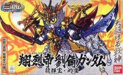 BB Senshi BB318 Shouretsutei Ryubi Gundam
