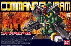 BB Senshi BB375 Legend Command Gundam