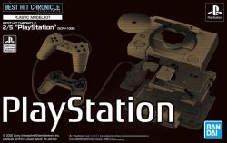 Best Hit Chronicle 2/5 Playstation