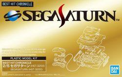 Best Hit Chronicle 2/5 Sega Saturn