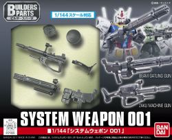 Builders Parts System Weapon 001