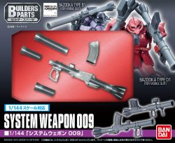 Builders Parts System Weapon 009