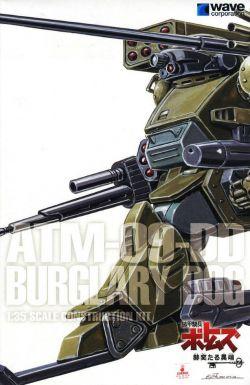 Burglary Dog PS Edition