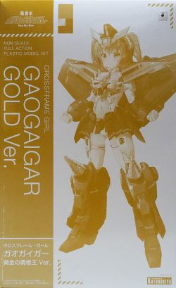 Cross Frame Girl Gao Gai Gar Gold Ver. <ACGHK2019 EXCLUSIVE>
