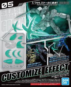 Customize Effect 05 Slash Image (Green)