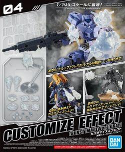 Customize Effect 04 Burst Image (Gray)