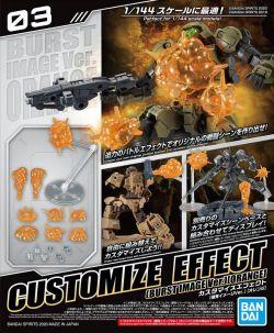 Customize Effect 03 Burst Image (Orange)