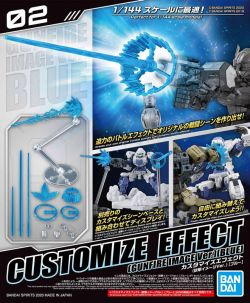 Customize Effect 02 Gunfire Image (Blue)