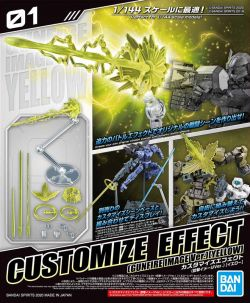 Customize Effect 01 Gunfire Image (Yellow)