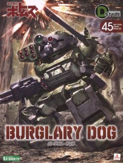 D-Style Burglary Dog