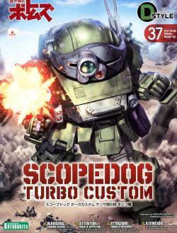 D-Style Scopedog Turbo Custom
