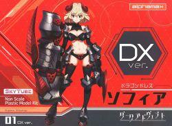 Dark Advent V.1: Dragondress Sophia DX Ver.