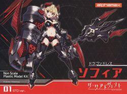 Dark Advent V.1: Dragondress Sophia