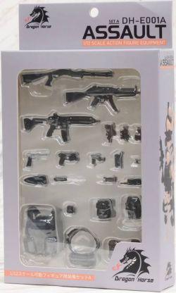 DH-E001A 1/12 Scale Action Figure Equipment Set A (Assault)