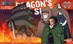 Dragon's Ship - One Piece Grand Ship Collection