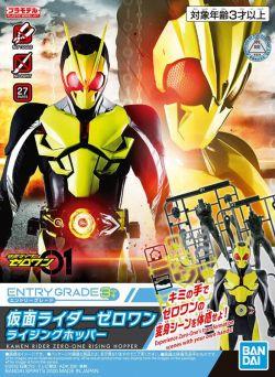 Entry Grade Kamen Rider Zero-One