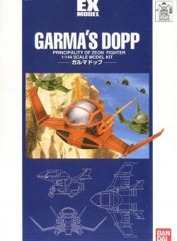 EX Model 1/144 Dopp Fighter (Garma Custom)