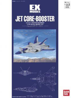 EX Model 1/144 Jet Core Booster