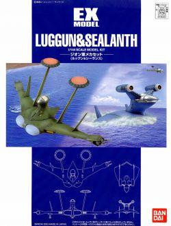 EX Model 1/144 Luggun & Sealance