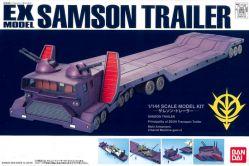 EX Model 1/144 Samson Trailer