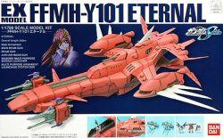 EX Model 1/1700 Eternal