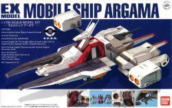EX Model 1/1700 Mobile Ship Argama