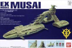 EX Model 1/1700 Musai