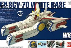 EX Model 1/1700 White Base