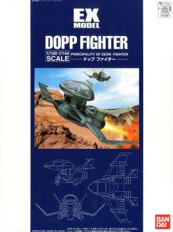EX Model Dopp Fighter Set